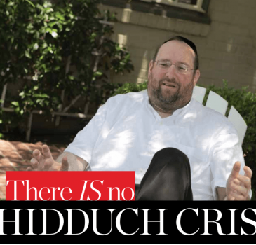 The Rechnitz Incentive