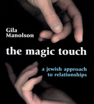 The Magic Touch – Book